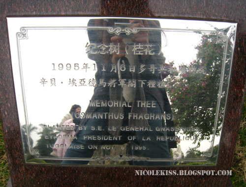 osmanthus memorial tree sign