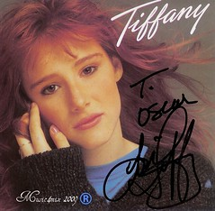 Tiffany (Music4mix) Tags: california red summer portrait music usa standing radio mall hair him saw los concert alone angeles photos song 10 cd candid think picture july romance been queen renee teen autograph 80s hollywood singer there playboy were now tiffany darwish 2009 midsommar mca citywalk sommar couldve i music4mix
