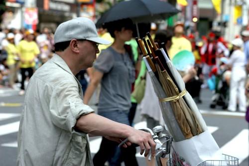 ramo paraguas