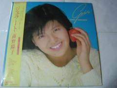 原裝絕版 1986年 6月30日 南野陽子 Yoko Minamino 春景色 黑膠唱片 原價  2800YEN 中古品