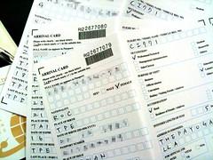 峇里島出入境單
