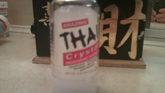 Thai Crystal all natural deodorant