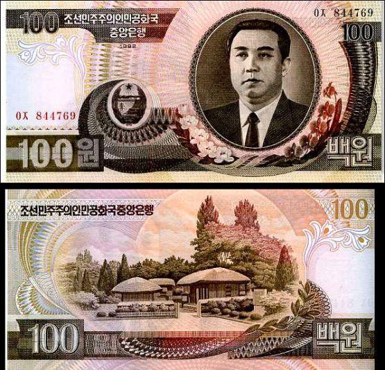 100 Won Severná Kórea 1992, Pick 43