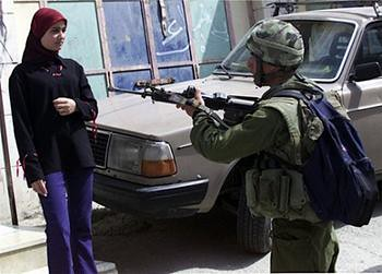 palestina15 por ti.