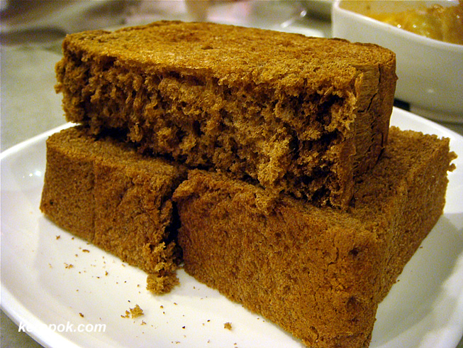 Brown Toast for Curry Chicken
