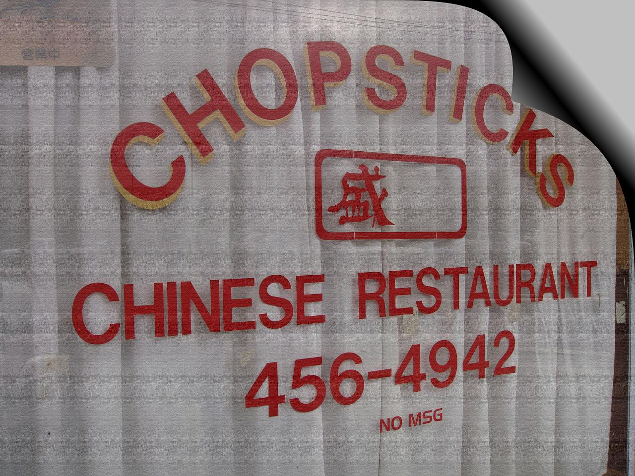 Chopsticks closed