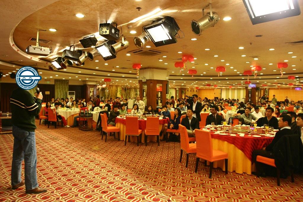 Company Annual Dinner