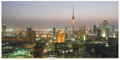 the beauty of kuwait