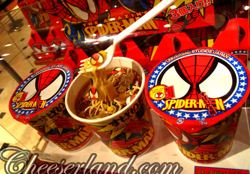 spidermancupnoodle by you.