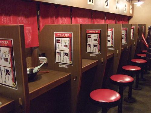【東京】一蘭拉麵