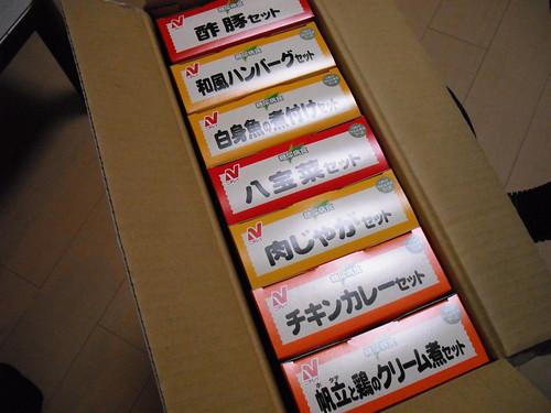 糖尿病食 by you.