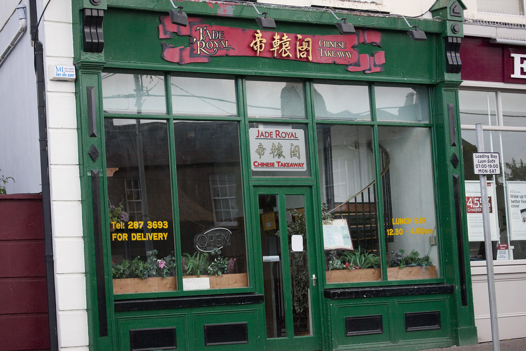 Jade Royal Chinese Restaurant - Greystones