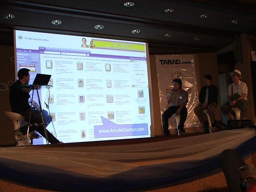 สัมภาษณ์ผู้ประกอบการเว็บดีเด่นของ TARAD.COM