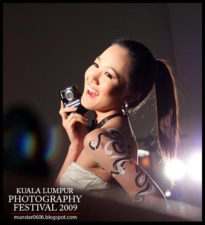 Fujifilm - Hui Jing