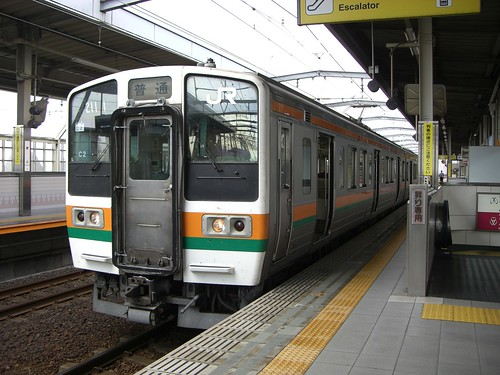 211系/211 Series