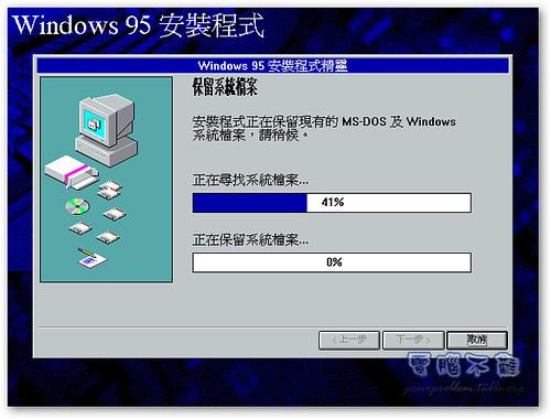 sshot-64