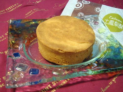 新竹艾立蛋糕 - 土鳳梨酥.jpg