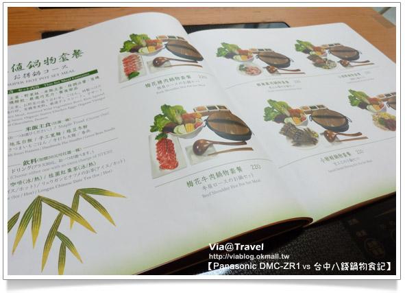 台中火鍋推薦-八錢鍋物料理29