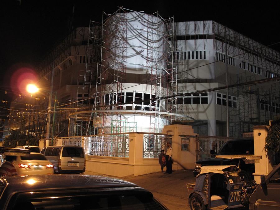 Makati Coliseum
