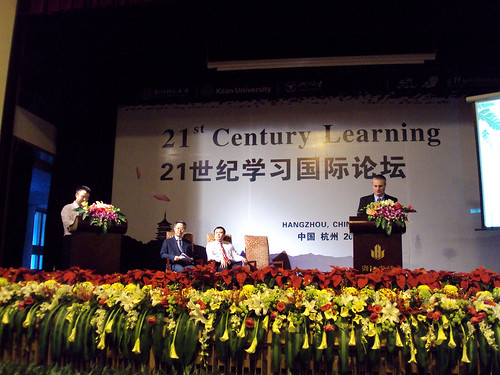 21st Century Learning Conference in Hangzhou, China in 2009 by Wesley Fryer, on Flickr