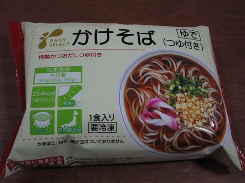 イオン製99円ラーメン-07