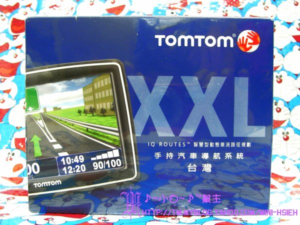 TomTom XXL IQ Routes™