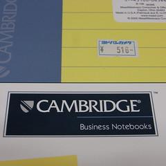 mead CAMBRIDGE Notebook