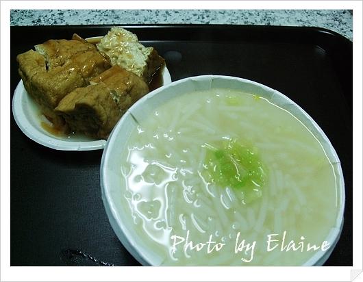 許昌街米粉湯