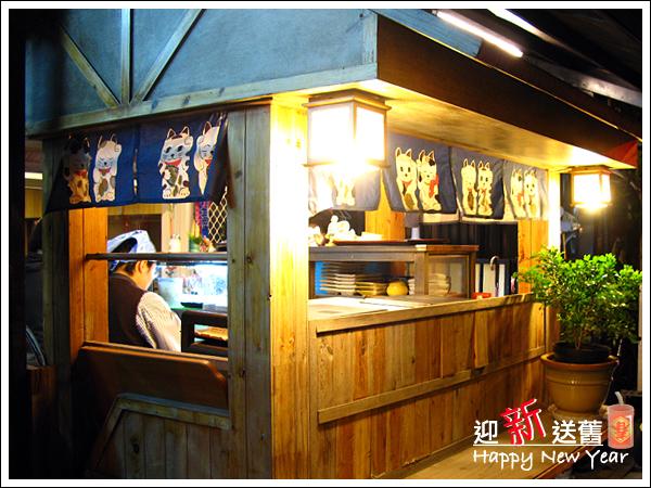 090204_00_花蓮魚豐小吃