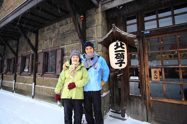 2009北海道-D3-3-歐風煤油燈咖啡_14.JPG