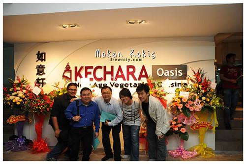 kechara1i