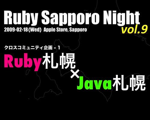 Ruby Sapporo Night-9 表紙