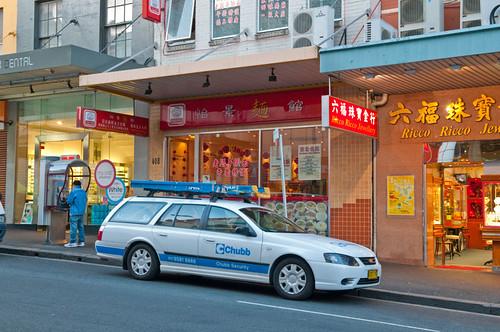 Sydney chinese restaurant