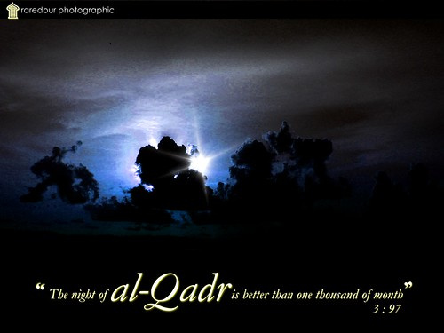 A Night of al-Qadr