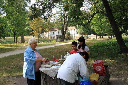 Picnic in Park Oleksandria