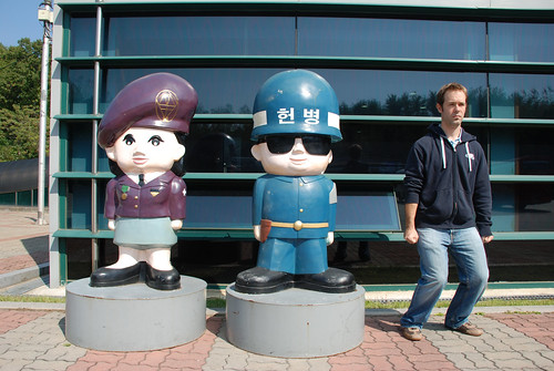 Cartoon Figures, DMZ, Korea