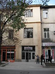 Hotel Metsheki, Akhaltsikle
