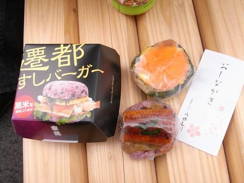 平城遷都1300年祭-A奈良の味館-16