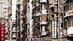 Buildings@Hong Kong (hk_traveller) Tags: china city trip travel vacation building canon landscape hongkong photo asia hong kong turbo  sx1  turbophoto canonpowershotsx1is