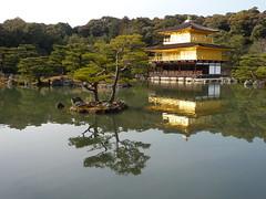 Golden Temple, Kinkaku-ji, Kyoto, Japan