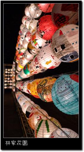 板橋林家花園牛年燈籠