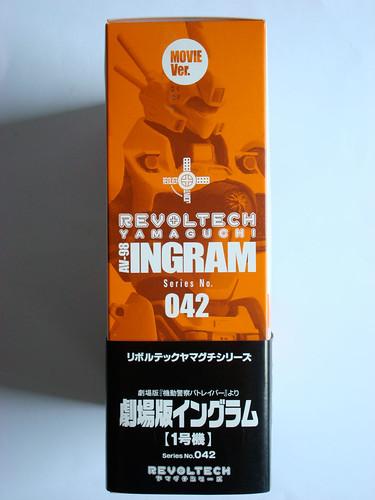 N°042 - Ingram 1 & 2 Movie Version 3458099566_681801fcd4