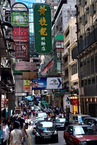 Hong Kong Island 11