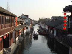 Zhou Zhuang Water Town (Namisan) Tags: china venice water boats boat ancient lantern watertown zhouzhuang