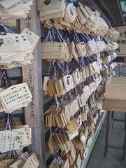 Prayer Tablets (krisalis) Tags: japan tokyo july09