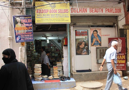 City Secret – Kuldeep Booksellers, Daryaganj
