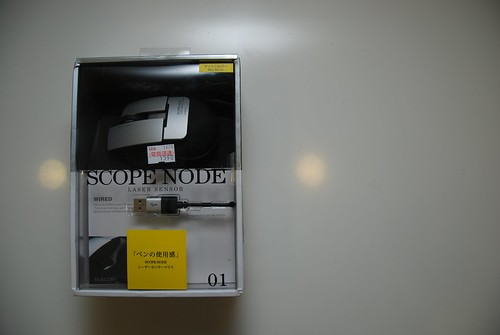 SCOPE NODE - 01