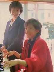 Noriko Sakai and Yukiko Okada