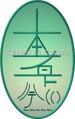 simbolo budista hon sha ze sho nen karma