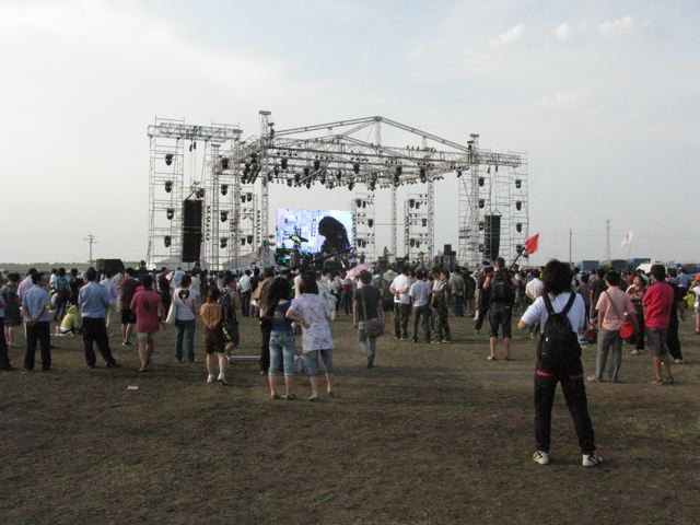 Crowd at the InMusic Festival